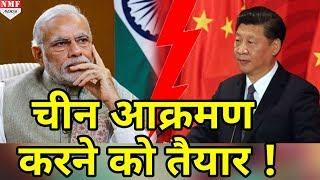 India पर Attack करने की तैयारी में China, Tibet में Shift किए Blood Bank- Global Times