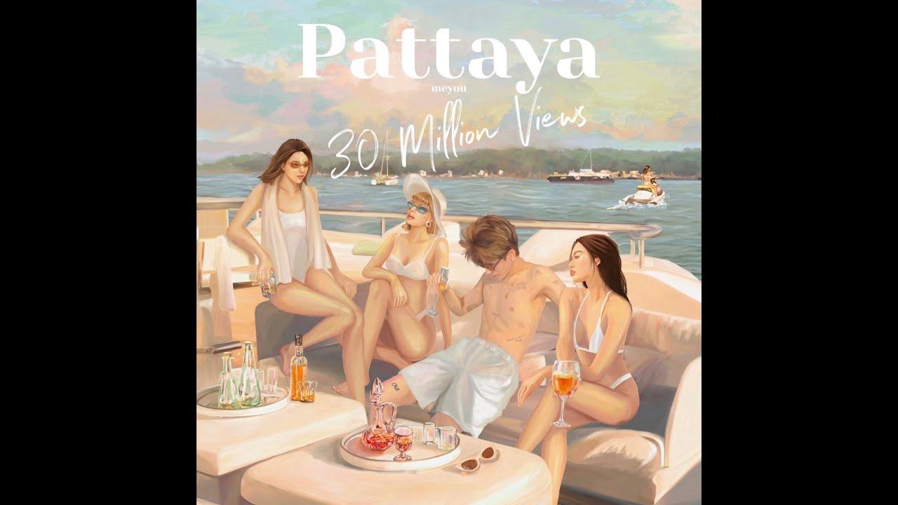 MEYOU - พัทยา (Pattaya)