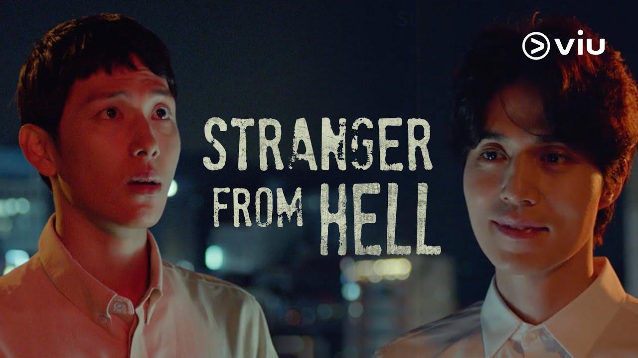 Stranger From Hell Trailer Now On Viu Youtube