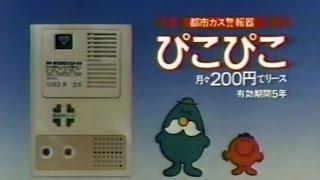 1989年 日本直販 テレビショッピング 大正製薬 パブロン 三田佳子 エバ...