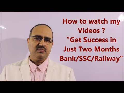 """How to watch my Videos: """"Get Success in Just Two Months: Bank/SSC/Railway"""": By Amar Sir"""