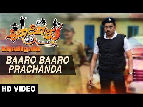 baaro-baaro-prachanda-video-song- -kiladigalu- -mahendra-mannot,-bhagyashri- -santhosh-venky