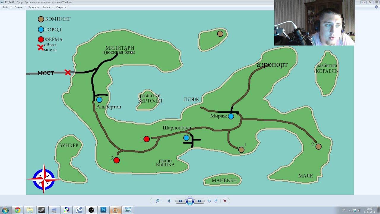 D Карта Мира