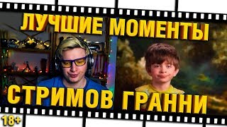 #ЛМСГ 28 - МОМЕНТЫ ЗА 2 НЕДЕЛИ