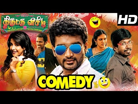 Thiruttu VCD Tamil Movie | Full Comedy...