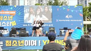 누림청소년문화의집 2019 청소년동아리Blush