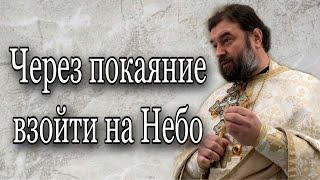 Время начаться суду с Дома Божия. Протоиерей Андрей Ткачев.