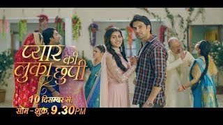 Pyaar Ki Luka Chuppi  || New TV Show || 10 December Only On Dangal TV Channel