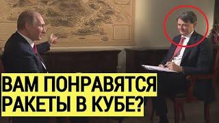 Вы хотите ОБОСТРЕНИЯ? Журналист из США был ПОВЕРЖЕН ответом Путина
