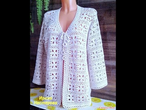 Knitting Patterns Chunky Crochet Patterns For Free Crochet