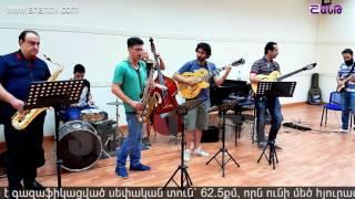 Ashxarhi Hayer Arthur Satyan 05 02 2017