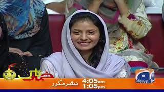 Khabarnaak | 28th September 2019 | Part 03