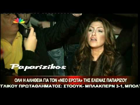 Helena Paparizou - Christmas Event 2011, Thessaloniki (Star News)