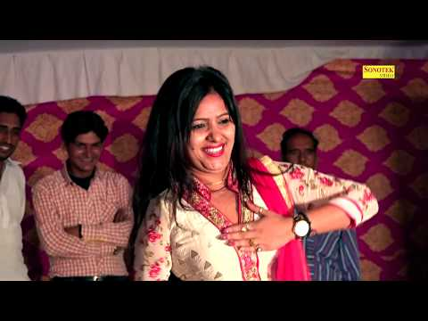 Mane Pal Pal Yaad Teri || New Haryanvi Dance 2017 | Rachna Tiwari Dance