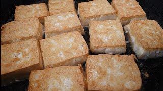 다시마 두부조림/ boil down Tofu/how t…