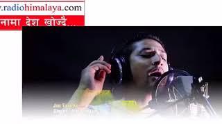 New Nepali Morden song pani piune dharako by Pramod Kharel