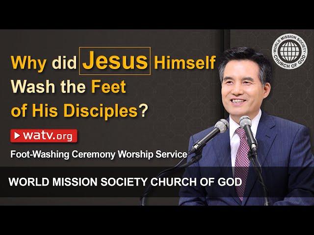 Washing Ceremony Worship Service World Mission Society Church of God
