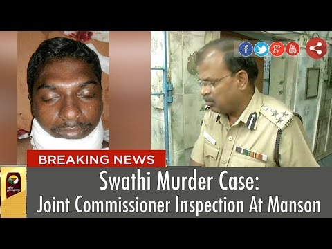 Swathi Murder Case : Joint Commissioner inspecting the mansion-Live report from the site