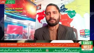 FISH FARMING AND ITS SITUATION IN PAKISTAN