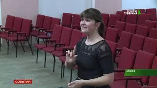 """Хор первой гимназии на фестивале """"Славянские встречи"""""""