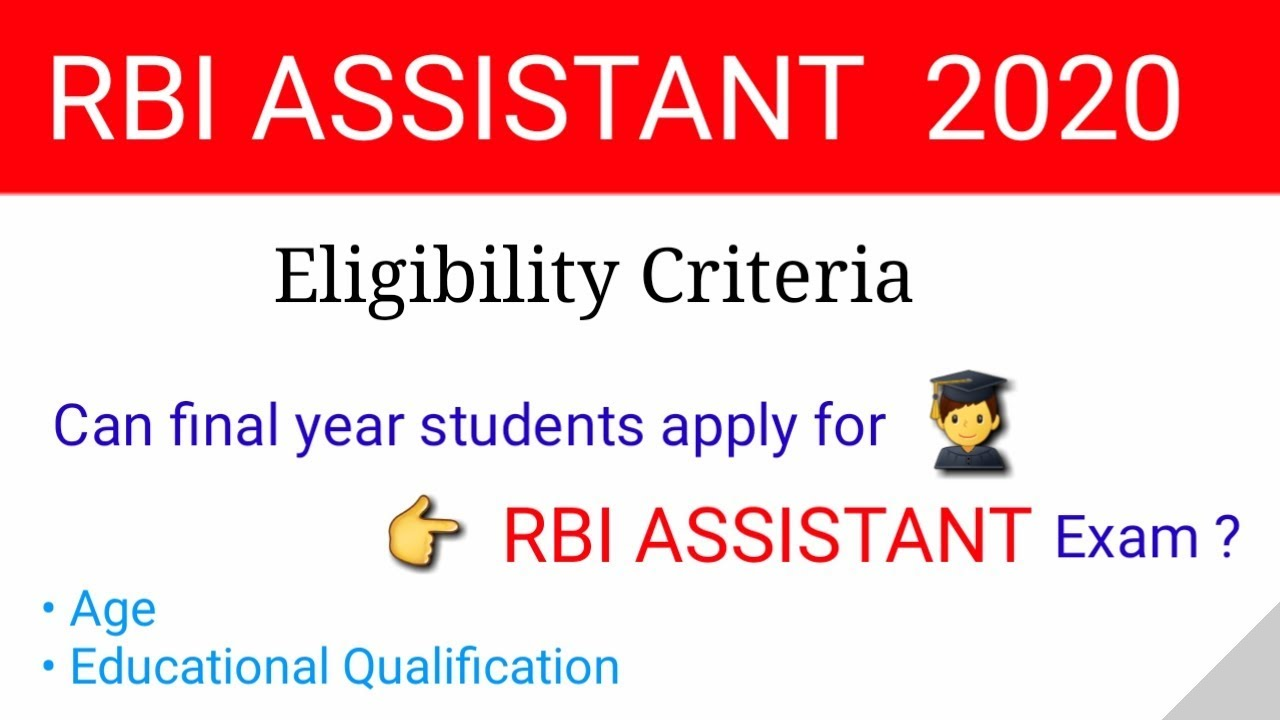 rbi bank exams eligibility