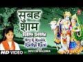 Subah Sham Aathon Pahar Devi Chitralekha [full Song] I Brij Ki Malik Radha Rani video