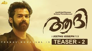 Video Aadhi Official Teaser 2  | Pranav Mohanlal | Jeethu Joseph | Goodwill Entertainments download MP3, 3GP, MP4, WEBM, AVI, FLV Januari 2018