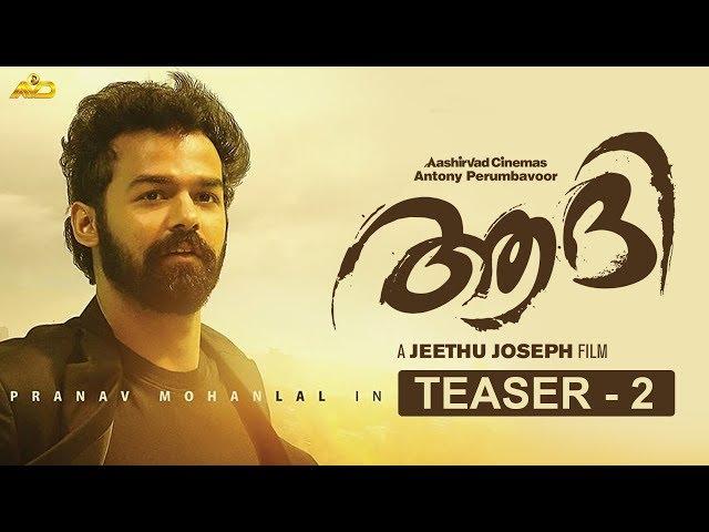Aadhi Official Teaser 2    Pranav Mohanlal   Jeethu Joseph   Goodwill Entertainments