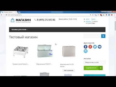 Автонаполнение и обновление сайта на Bitrix с помощью Datacol