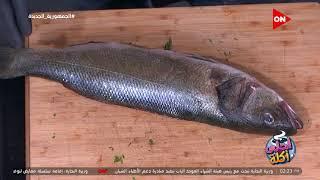 أحلى أكلة - الشيف علاء الشربيني   السبت 2 أكتوبر 2021   الحلقة الكاملة