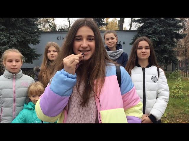 Подорож до Києва