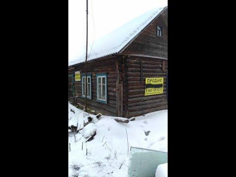 Продам Дом, г Кимры | 69.imls.ru