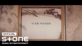 Youtube: Been there, Done that / SHIN SEUNG HUN
