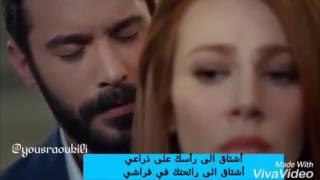 اغنيه عمر ودفنه... اشتاق التركيه....حب للايجار