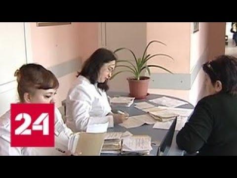 Как получить полис омс в московской области