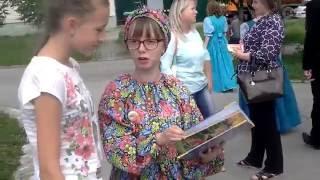 Пушкинский день в Линёво. Арина Родионовна и Земфира.