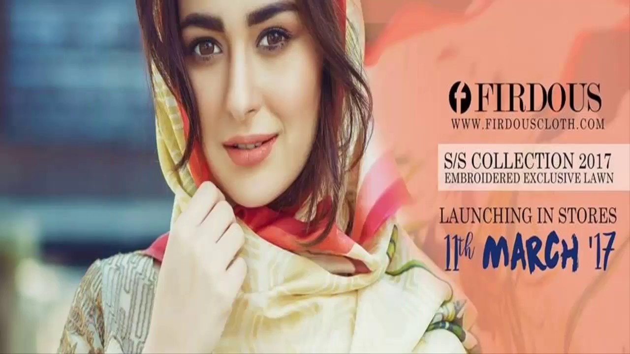 00f4797548 Firdous Lawn 2017 Summer Collection Latest Design - YouTube
