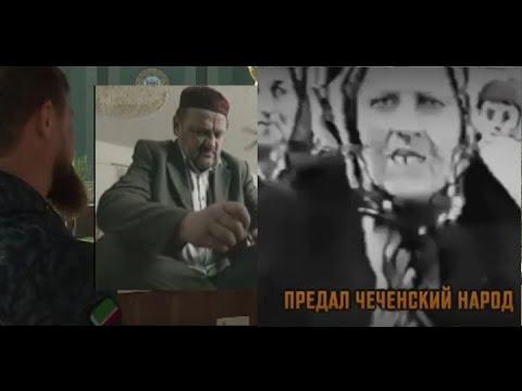 Чеченцы   малый народ, гордый народ, народ воин. Россия, без жалости погубила половину этого народа