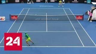 Даниил Медведев выиграл теннисный турнир в Сиднее - Россия 24