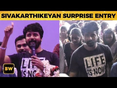 Sivakarthikeyan Surprise Visit to Rohini Theatre | Kanaa | Aishwarya Rajesh