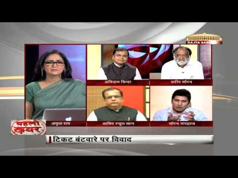 Pehli Khabar - Changing face of BJP | 31.03.14