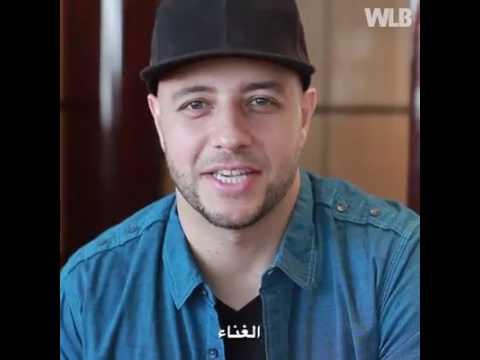 نص نص مع ماهر زين short interview with maher zain