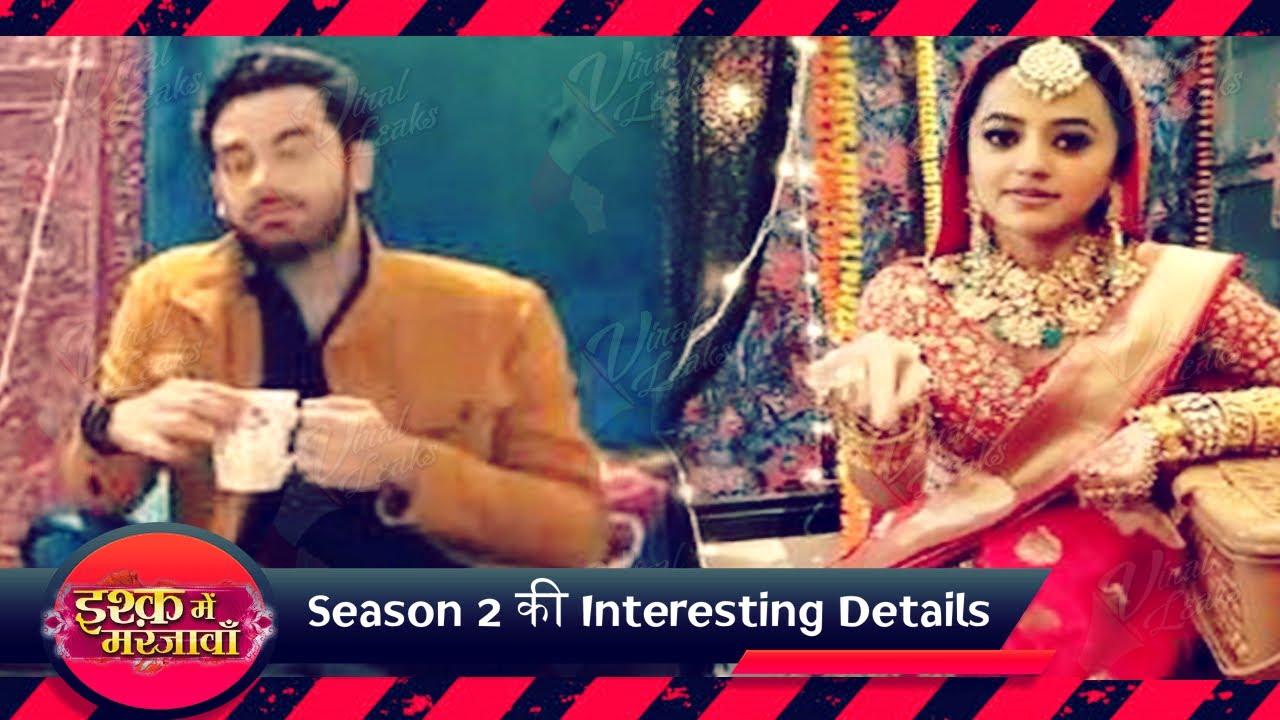 Ishq Mein marjawan | Helly और Vishal ने अपने Show के अगले Season के बारे में बताई Interesting बातें