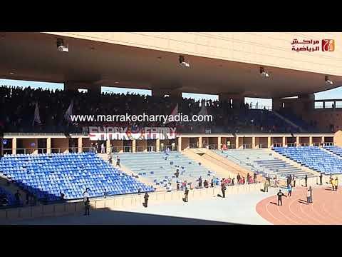 تصرفات لا أخلاقية من جماهير أولمبيك أسفي بملعب مراكش الكبير