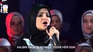 اجمل اغنية دينية عن الرسول ( ص) اجمل اغنيه راح تسمعها بحياتك !