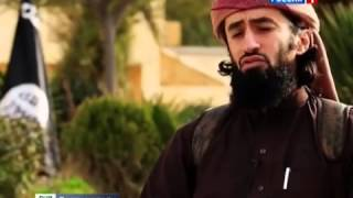 Сценарий казни изуверы из ИГИЛ  Новости Сегодня Мировые Новости