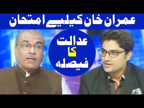 Nuqta E Nazar With Ajmal Jami - 28 September 2017 - Dunya News