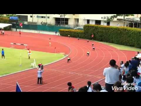 4X100m B-Boys Final 57th National Primary School Track and Field Championships 2016