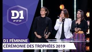 La cérémonie des Trophées de la D1 Féminine 2019, le replay I FFF 2018-2019