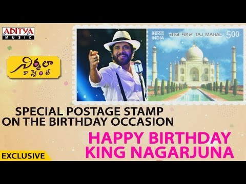 Happy Birthday To The Singer Of The Year Nagarjuna | Special Postage Stamp On The Birthday Occasion